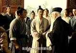 Сцена из фильма Удан / Da Wu Dang zhi tian di mi ma (2012) Ву Данг сцена 3