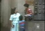 Сцена из фильма Моя вторая мама / Mi segunda Madre (1989)