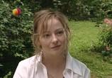 Сцена из фильма Печать одиночества (2008) Печать одиночества сцена 2