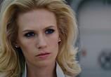 Кадр с фильма Люди Икс: Первый разряд торрент 00254 ухажер 0