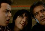 Сцена из фильма Новый парень моей мамы / My Mom's New Boyfriend (2008)