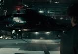 Кадр с фильма Бэтмен напротив Супермена: На заре справедливости торрент 020757 люди 0