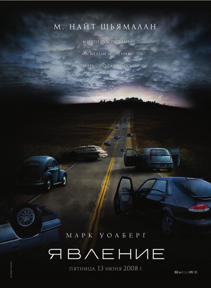 смотреть онлайн фильм ужасов 2015 в hd