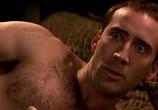 Сцена из фильма Без лица / Face/Off (1997) Без лица