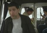 Сцена из фильма Защита свидетелей (2011) Защита свидетелей сцена 6