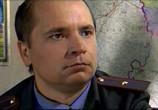 Сцена из фильма Рельсы счастья (2006) Рельсы счастья сцена 8
