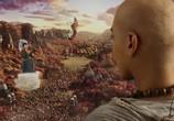 Сцена из фильма Путешествие на Запад: Демоны / Xi you fu yao pian (2017) Путешествие на Запад: Демоны сцена 2