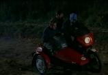 Сцена из фильма Батюшка (2008)