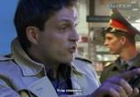 Сцена из фильма Улики (2011) Улики сцена 6