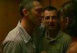 Кадр с фильма Необратимость