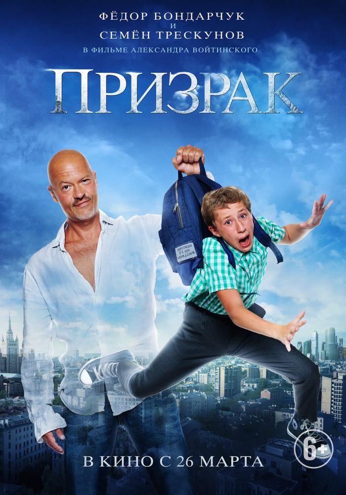 Скачать фильмы бесплатно avi mp3