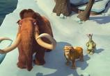 Сцена из фильма Ледниковый период 4: Континентальный дрейф / Ice Age: Continental Drift (2012)