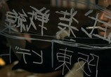 Кадр с фильма Вороны: Начало торрент 06720 любовник 0