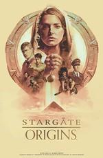 Звездные врата: Начало / Stargate Origins (2018)