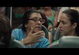 Сцена из фильма Во сколько она вернется? / Que horas ela volta? (2015) Во сколько она вернется? сцена 6