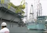 Сцена из фильма National Geographic: Суперсооружения: Нефтевышка-гигант (Буравые установки гиганты) / MegaStructures: Ultimate Oil Rigs (2005)