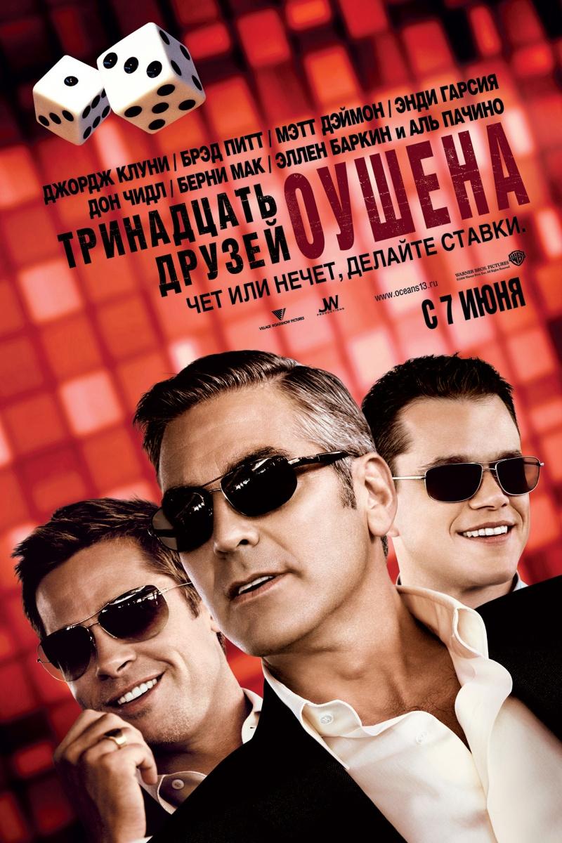 тв1000 телепрограмма русское кино программа сегодня