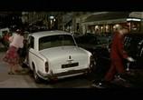 Сцена из фильма Месть пернатого змея / La vengeance du serpent à plumes (1984) Месть пернатого змея сцена 11