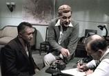 Сцена из фильма Ликвидация (2007)