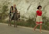 Сцена из фильма Кавказская пленница! (2014)