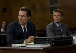 Сцена из фильма Линкольн для адвоката / The Lincoln Lawyer (2011)