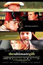 Постер к фильму Последний подарок
