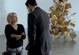 Сцена из фильма Квадрат / The Square (2017)