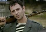 Сцена из фильма Золотой капкан (2000) Золотой капкан сцена 3
