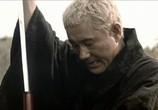 Кадр изо фильма Затоiчи торрент 01979 план 0
