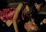 Кадр с фильма 007: Казино Рояль торрент 06089 сцена 09
