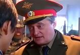 Сцена из фильма Последний Секрет Мастера (2010) Последний Секрет Мастера сцена 2