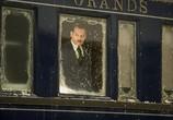 Сцена из фильма Убийство в Восточном экспрессе / Murder on the Orient Express (2017)