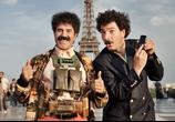 Сцена из фильма Да здравствует Франция! / Vive la France (2013)