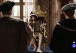 Сцена из фильма Император Карлос / Carlos, Rey Emperador (2015) Император Карлос сцена 6