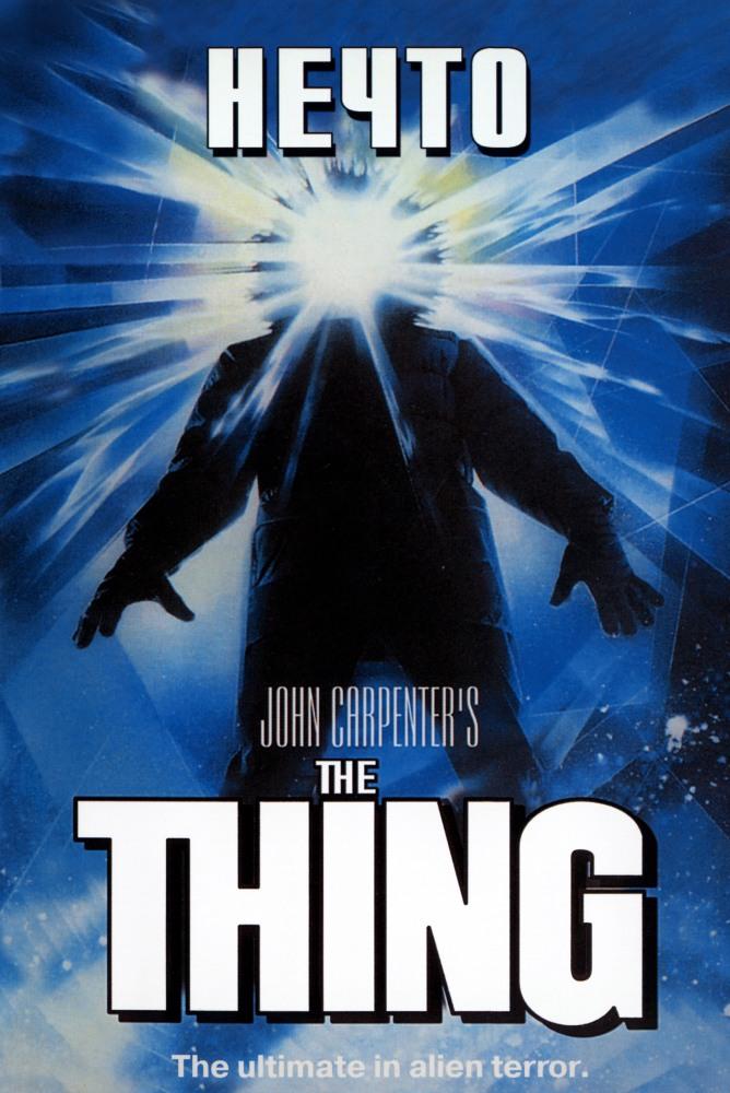 Нечто / the thing (2011) dvdrip | лицензия скачать торрент фильм.