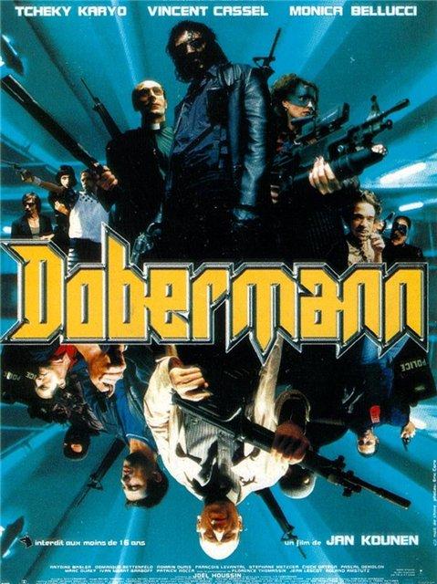 Доберман (1997) (Le Dobermann)