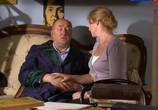 Сцена из фильма Семейные обстоятельства (2013) Семейные обстоятельства сцена 3