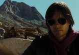 Кадр с фильма Оружейный магнат торрент 01734 сцена 0