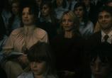 Кадр с фильма Посылка