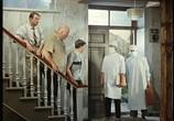 Сцена из фильма Кавказская пленница, или Новые приключения Шурика (1967)