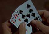 Сцена из фильма Афера / The Sting (1973) Афера сцена 6