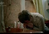 Сцена из фильма Полуночный зверь / The Midnight Beast (2012)