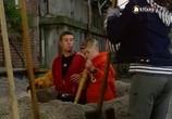 Сцена из фильма Детективы из табакерки / Die Pfefferkörner (1999) Детективы из табакерки сцена 5