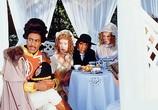 Сцена из фильма Красный карлик / Red Dwarf (1988)