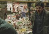 Сцена из фильма Кого хочу я больше / Cosa voglio di più (2011) Кого я хочу больше сцена 6