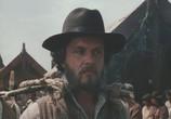 Сцена из фильма В поисках капитана Гранта (1985) В поисках капитана Гранта сцена 1