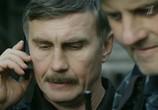 Скриншот фильма Кремень (2012) Кремень сцена 1