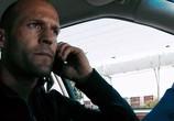 Кадр изо фильма Адреналин 0: Высокое старание торрент 026144 люди 0