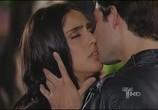 Сцена из фильма Опасные связи / Relaciones Peligrosas (2012) Опасные связи сцена 3