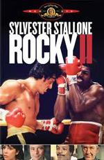Рокки 2 (1979) (Rocky II)